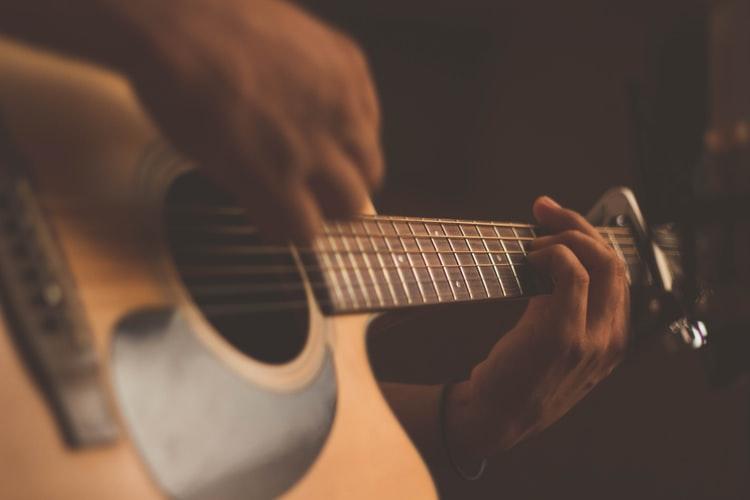 Atelier musique, guitare